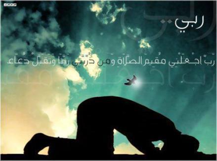 Kisah Nyata: Saat Sujud, Seorang Imam Masjid Mendengar Seruan Putranya Yang Hampir Mati Tenggelam..